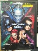 挖寶二手片-D65-正版DVD-電影【蝙蝠俠4:急凍人】-阿諾史瓦辛格 喬治克隆尼(直購價)