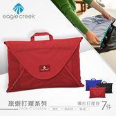 【美國Eagle Creek】7件襯衫打理袋(紅)