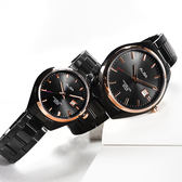 ALBA / VJ42-X250K.VJ22-X280K / 藍寶石水晶玻璃 日期 不鏽鋼手錶 情人對錶 玫瑰金框x鍍黑 42mm+31mm