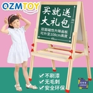 畫板 寶寶寫字板磁性雙面畫畫塗鴉可升降小黑板支架式家用畫架兒童畫板T 3款 交換禮物