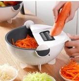 廚房多功能馬鈴薯切絲切片器切菜器瀝水籃洗菜藍家用刨絲器
