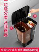 垃圾分類垃圾桶家用帶蓋雙桶干濕分離廚房客廳衛生間拉圾桶大號筒   CR水晶鞋坊YXS