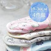 【櫻桃蜜貼】4件組日用及一般 [19cm~36cm] 彩棉布衛生棉