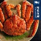 【阿家海鮮】大熟凍帝王蟹1.1Kg±5%...