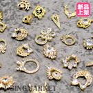 【最新時尚】日系美甲飾品 美甲鋯石飾品 指甲金屬裝飾 蝴蝶結 G0607-0624