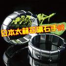【日本太赫茲礦石手鍊 《方形》】太赫茲手...
