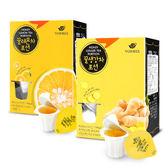 VONBEE 茶球禮盒 30gX10入/盒 生薑/檸檬 ◆86小舖 ◆