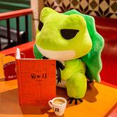 旅行青蛙公仔遊戲周邊毛絨玩具佛繫旅遊青蛙動漫玩偶布娃娃 免運