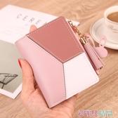 短夾 錢包女短款學生韓版可愛2020新款時尚超薄簡約兩折疊零錢包卡包潮 愛麗絲