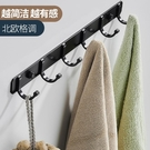 掛鉤墻壁掛衣架超強力粘膠掛衣鉤排鉤廚房浴室墻上免打孔創意粘鉤寶貝計畫 上新