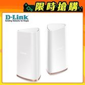 D-Link 三頻全覆蓋家用 Wi-Fi 系統 COVR-2202 【贈哈根達斯兌換序號】
