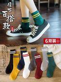 襪子—襪子女中筒襪韓版學院風堆堆襪個性薄款純棉百搭韓國春秋冬潮長襪 依夏嚴選