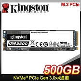 【南紡購物中心】Kingston 金士頓 KC2500 500G M.2 PCIe SSD固態硬碟【五年保】
