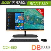 acer S24-880 All-In-One 桌上型電腦( i5-8250 四核心/23.8吋/8G/1TSSD/Win10 )-送雙層電蒸鍋