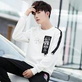 長袖T恤 新款男衛衣打底衫青少年韓版潮流休閒裝情侶 俏腳丫