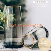 輕奢描金花瓶透明玻璃客廳花器擺件裝飾創意簡約北歐水養插花【白嶼家居】