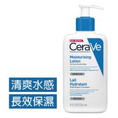 Cerave 長效清爽保濕乳 236ml