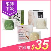 CLOVER 保濕洗顏皂/濃密泡沫/晶透亮白/毛孔洗淨洗顏皂(1入) 款式可選【小三美日】$39