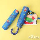 日貨彎把摺疊傘 蠟筆小新系列- Norns 日本進口 輕量耐風骨 防風雨傘 摺疊傘 折傘