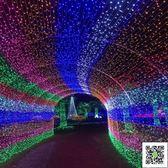 LED小彩燈閃燈串燈滿天星100米戶外防水霓虹星星燈串聖誕節日裝飾  聖誕慶免運