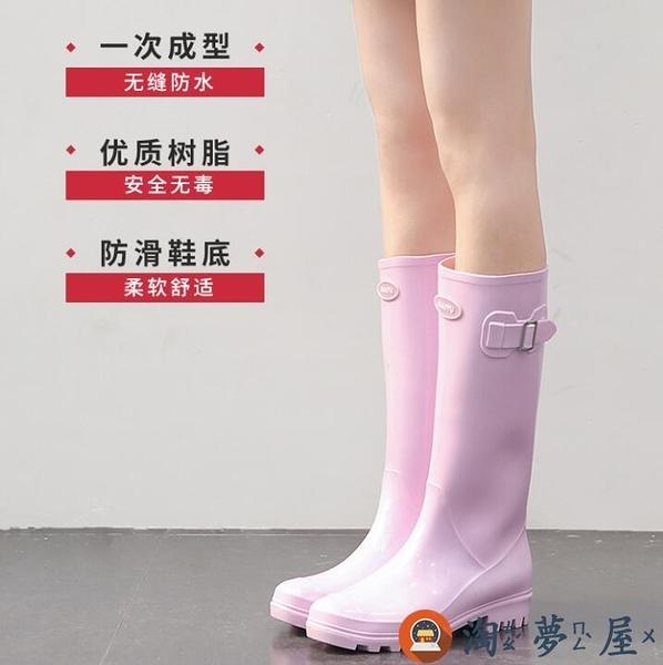 糖果色雨鞋女長筒靴高筒水靴水鞋雨靴防滑【淘夢屋】