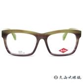 Lee Cooper 眼鏡 LE041 (透綠) 方框 近視眼鏡 久必大眼鏡