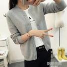 開衫毛衣女2020春裝新款韓版短款很仙的百搭慵懶風外搭針織小外套-完美