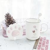 可愛貓爪陶瓷杯馬克杯女創意個性早餐杯子牛奶杯家用咖啡杯帶蓋勺 交換禮物