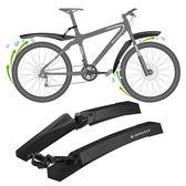 自行車擋泥板山地車通用配件前后輪防雨擋板檔泥板26寸泥瓦護泥板