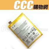 停售 華碩 ASUS Zenfone 2 電池  ZE551ML ZE550ML 手機 內置電池 C11P1424