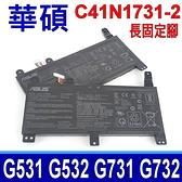 ASUS C41N1731-2 電池 ROG Strix G17 G712LWS Strix SCAR 15 G532 G532LV G532LWS Strix SCAR 17 G732 G732L G732LV G732LWS G732LXS