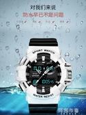 手錶 手錶男電子手錶初中學生青少時尚潮流機械防水夜光運動男士手錶 阿薩布魯