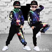 中大尺碼童裝男童套裝新款中大童兒童韓版運動街舞爵士舞服 js10088『科炫3C』