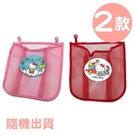 小禮堂 Hello Kitty 吸盤式透氣收納網袋 浴室網袋 玩具網袋 銅板小物 (2款隨機) 4905687-11940