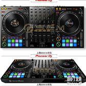 2019新款打碟機數碼DJ控制器 打碟機 rekordbox dj軟件TA4640【潘小丫女鞋】