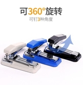 多功能便捷舒適型訂書機釘裝訂機小學生便攜型旋轉型標準型辦公 瑪奇多多多