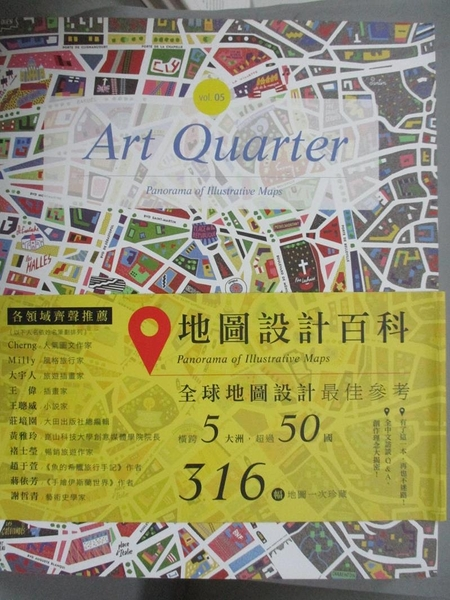 【書寶二手書T9/設計_QFP】Art Quarter vol.06-Meticulous Art III_陳姿穎