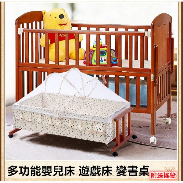 多功能嬰兒床 加大嬰兒床 實木嬰兒床 高檔嬰兒床 可變書桌   附搖籃 蚊帳