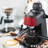 意式咖啡機家用全自動小型蒸汽打奶泡速溶濃縮宿舍咖啡粉煮咖啡壺WD 中秋節全館免運