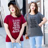 胖mm大尺碼女裝特加大短袖t恤新款夏裝胖人寬鬆針織上衣 Gg1502『MG大尺碼』
