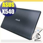 【Ezstick】ASUS X540 X540SA 專用 Carbon黑色立體紋機身貼 (含上蓋、鍵盤週圍) DIY包膜