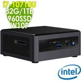 【現貨】Intel 雙碟商用迷你電腦 NUC i7-10710U/32G/960SSD+1TB/W10P