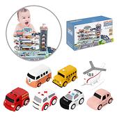 軌道車玩具 小汽車大樓闖關大冒險 燈光音效軌道玩具車組 -JoyBaby