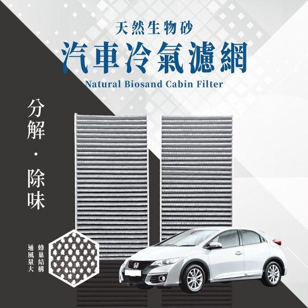 HONDA 本田 - CR-V 2代、Civic 7代