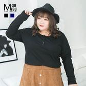 Miss38-(現貨)【A09503】大尺碼T恤 百搭基本款素T 鈕扣圓領 純棉彈力  打底長袖上衣- 中大尺碼