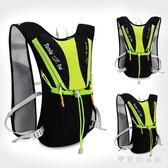 越野跑步專用背包5L男女款運動貼身騎行水袋包超輕馬拉松比賽裝備 QG30816『樂愛居家館』