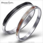 情侶手環 西德鋼手環「深刻愛戀」單個價格*送單面刻字 情人節好禮