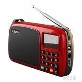 新款衛星小型隨身調頻廣播短波老人老年充電插卡新款便攜式迷你外放LB15720【彩虹之家】