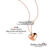 PERKINS 伯金仕 RoseHeart系列 18K玫瑰金項鍊