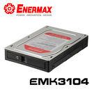 保銳 ENERMAX EMK3104  ...